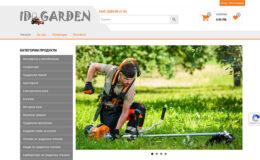 Изработка на онлайн магазин за градинска техника и резервни части от GS-WebCreator