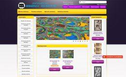 Изработка на онлайн магазин за килими и мокети-GS-WebCreator