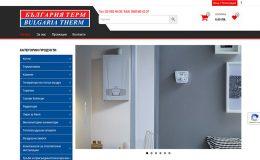 Изработка на онлайн магазин за отопление, вентилация, газификация, обработка на вода на България Терм