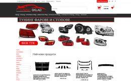 Изработка на онлайн магазин за тунинг авточасти и аксесоари за автомобили от екипа на GS-WebCreator
