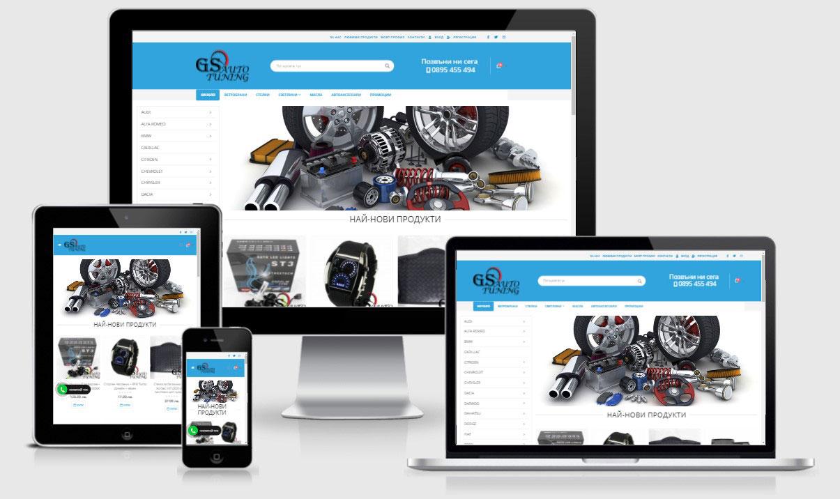 Изработка на онлайн магазин с мобилна версия за авто и тунинг и автоаксесоари на GS-AutoTuning