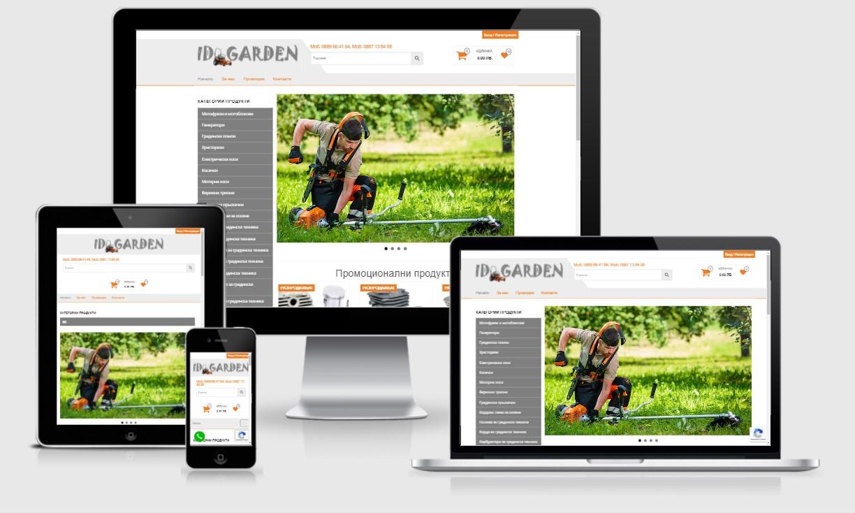 Изработка на онлайн магазин с мобилна версия за градинска техника и резервни части от GS-WebCreator