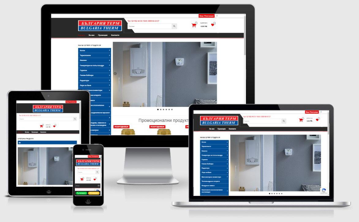 Изработка на онлайн магазин с мобилна версия за отопление, вентилация, газификация, обработка на вода от екипа на GS-WebCreator