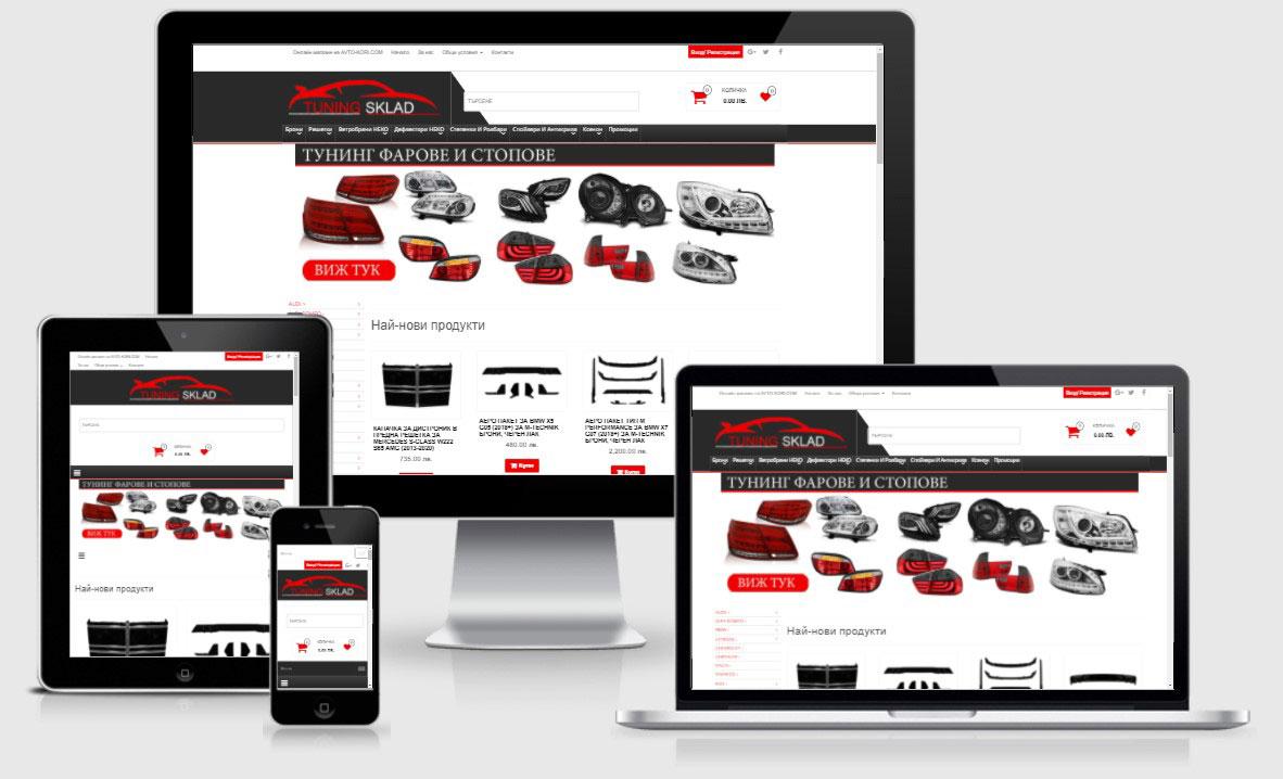 Изработка на онлайн магазин с мобилна версия за тунинг авточасти и аксесоари за автомобили от екипа на GS-WebCreator
