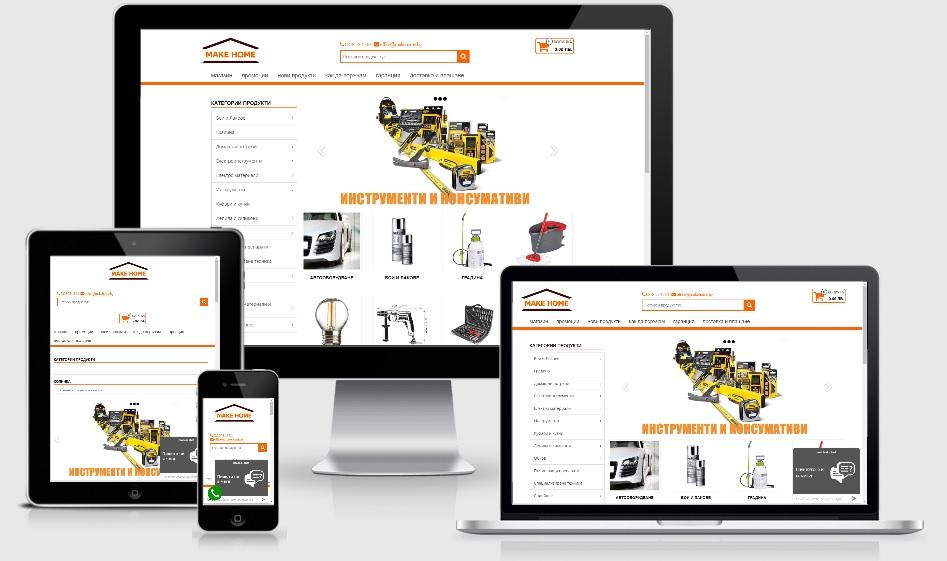 Изработка на онлайн магазин с мобилна версия (респонсив дизайн) за строителни материали-GS-WebCreator