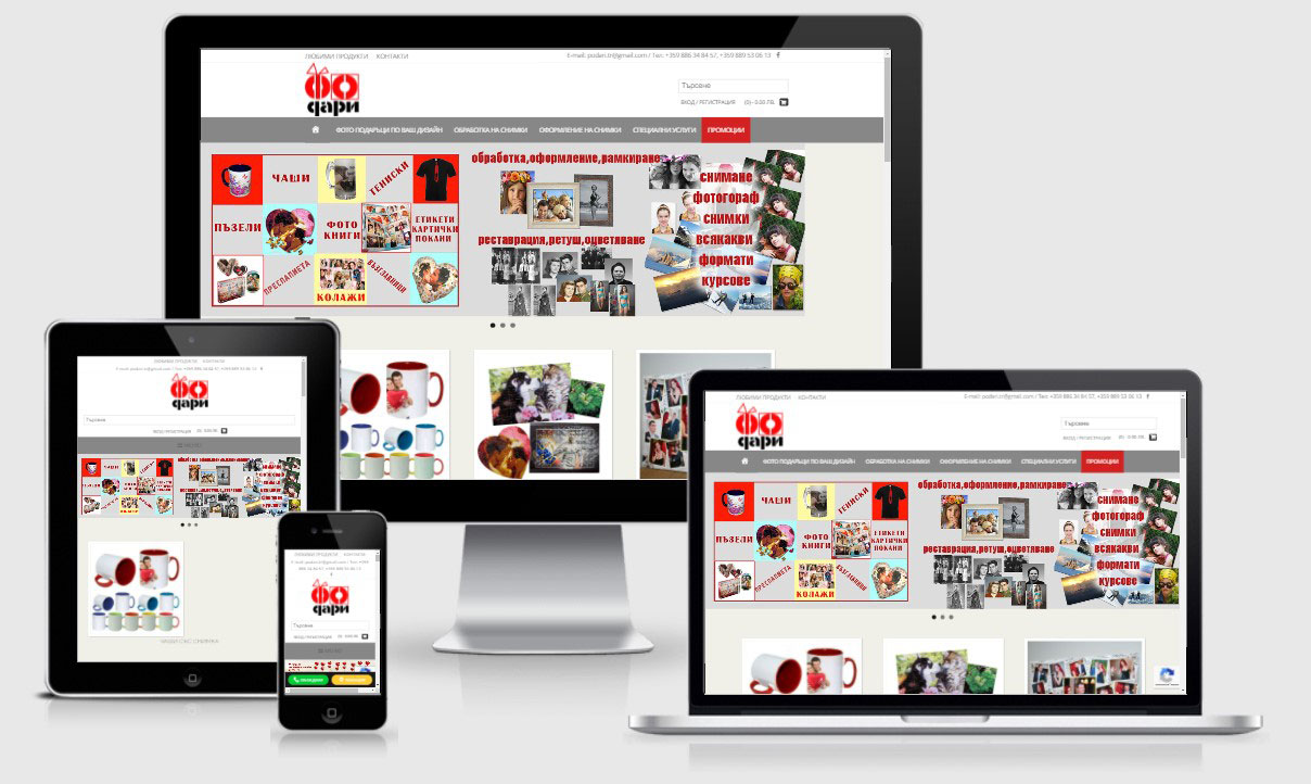 Изработка на онлайн магазин с мобилна версия (респонсив дизайн) за фото подаръци, обработка и оформление на снимки от GS-WebCreator