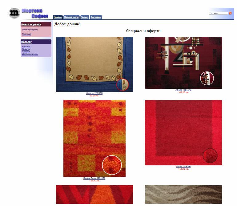 Изработка на редизайн на сайт