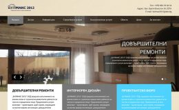 Изработка на сайт за довършителни ремонти от екипа на GS-WebCReator