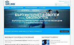 Изработка на сайт за интернет услуги-GS-WebCreator