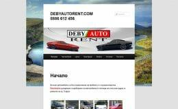 Изработка на сайт за коли под наем-GS-WebCreator