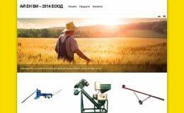 Изработка на сайт за машини за обеззаразяване на семена-GS-WebCreator