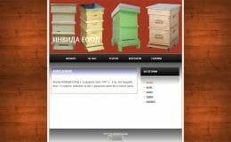 Изработка на сайт за пчелни кошери и пчелни продукти-GS-WebCreator