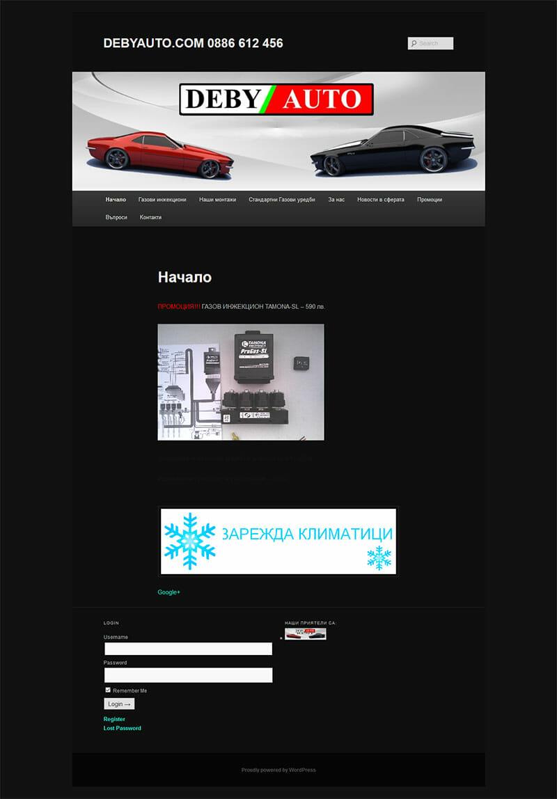Изработка на сайт за ремонт и монтаж на газови уредби-GS-WebCreator