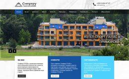 Изработка на сайт за строителна дейност на фирма Снеферу ЕООД от екипа на GS-WebCreator