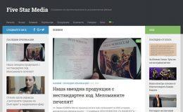 Изработка на сайт за филми на продуцентска къща Five Star Media-GS-WebCreator