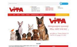 Изработка на сайт на Ветеринарна клиника Вита и хотел за домашни любимци от екипа на GS-WebCreator