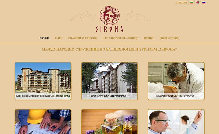 Изработка на сайт на Сирона-Международно сдружение по балнеология и туризъм
