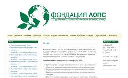 Изработка на сайт на Фондация ЛОПС-GS-WebCreator
