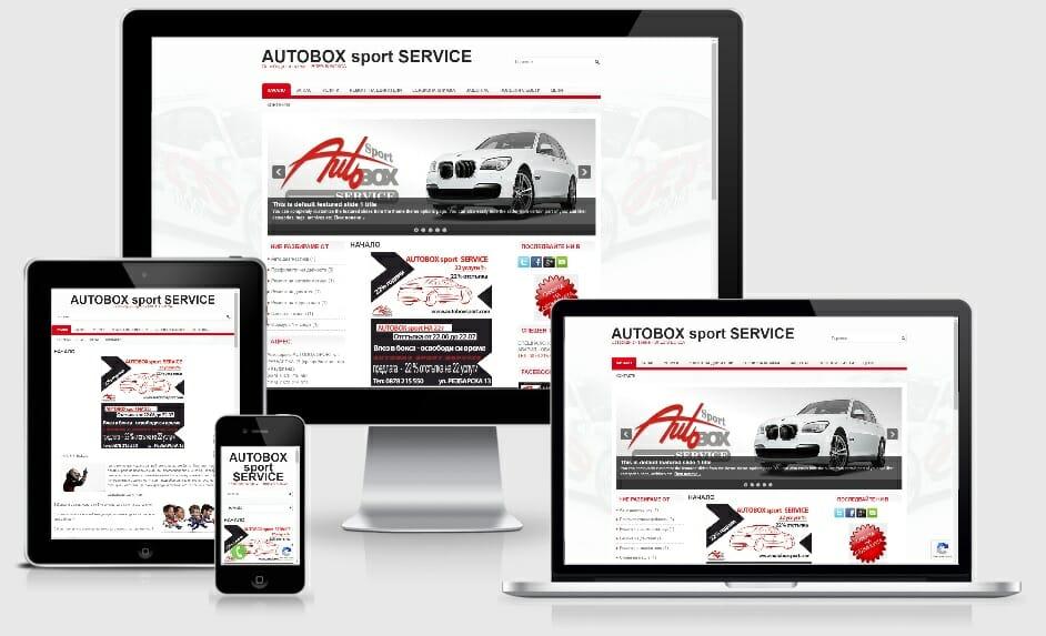 Изработка на сайт на автосервиз AUTOBOX sport с мобилна версия (респонсив дизайн)-GS-WebCreator
