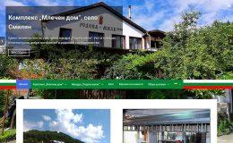 Изработка на сайт на комплекс и мандра от екипа на GS-WebCreator