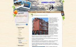 Изработка на сайт на семеен хотел Орка-GS-WebCreator