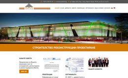 Изработка на сайт на строителна фирма Менкаура-GS-WebCreator