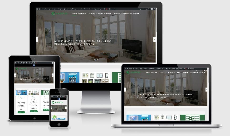 Изработка на сайт с мобилна версия за алуминиева дограма, ПВЦ дограма, щори, комарници, интериорни и блиндирани врати