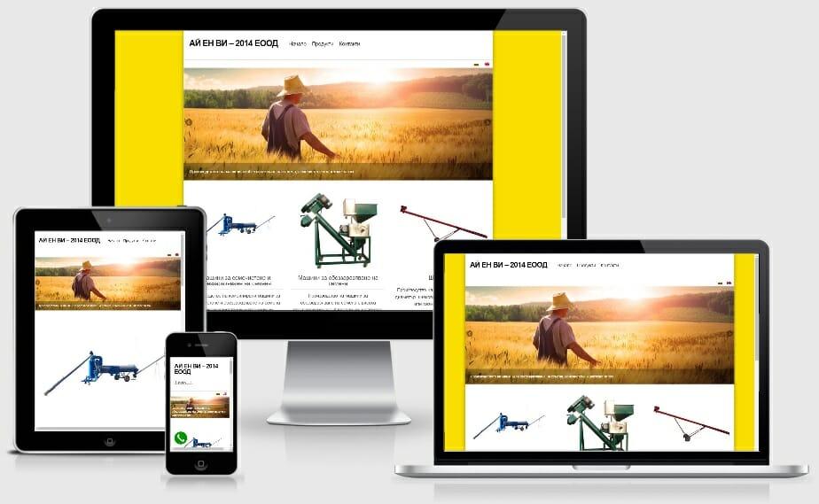 Изработка на сайт с мобилна версия за производство на машини за обеззаразяване на семена, семечистене и шнекове за тях