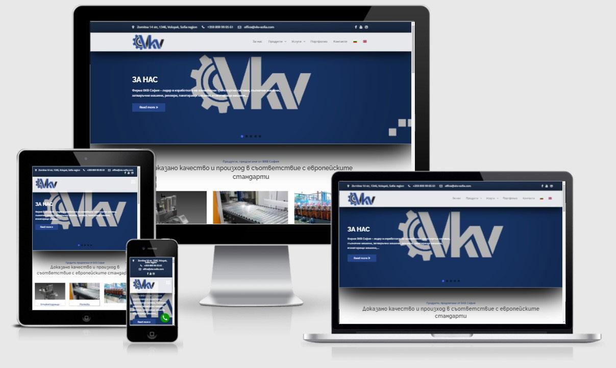Изработка на сайт с мобилна версия за производство на машини и конвейери за хранително-вкусовата промишленост