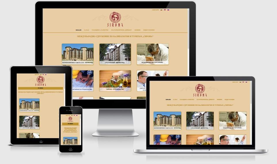Изработка на сайт с мобилна версия на Международно сдружение по балнеология и туризъм Сирона