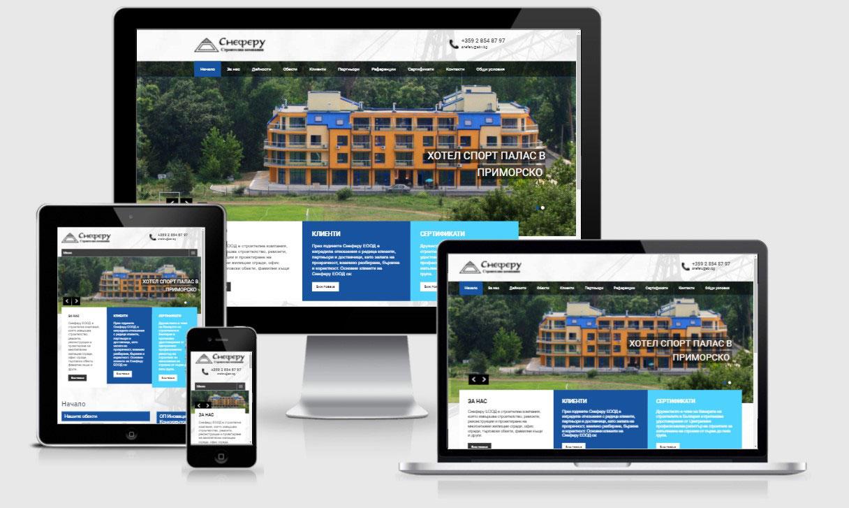 Изработка на сайт с мобилна версия (респонсив дизайн) за строителни дейности на фирма Снеферу ЕООД от GS-WebCreator