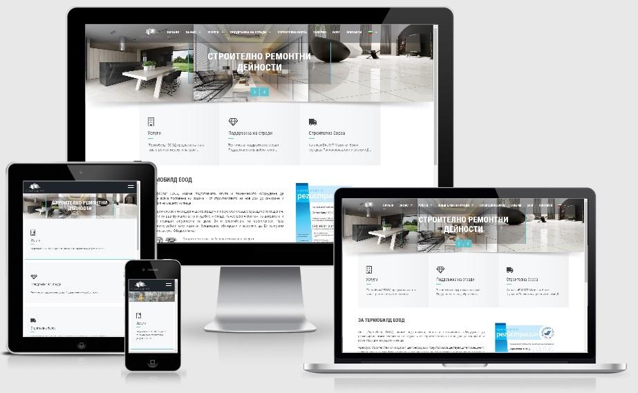 Изработка на сайт с мобилна версия (респонсив дизайн) за строителство, саниране и реконструкция-GS-WebCreator