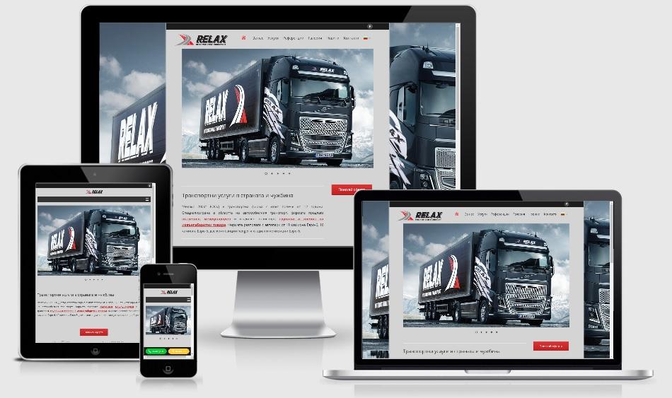 Изработка на сайт с мобилна версия (респонсив дизайн) за транспортни услуги на Релакс 2006 ЕООД