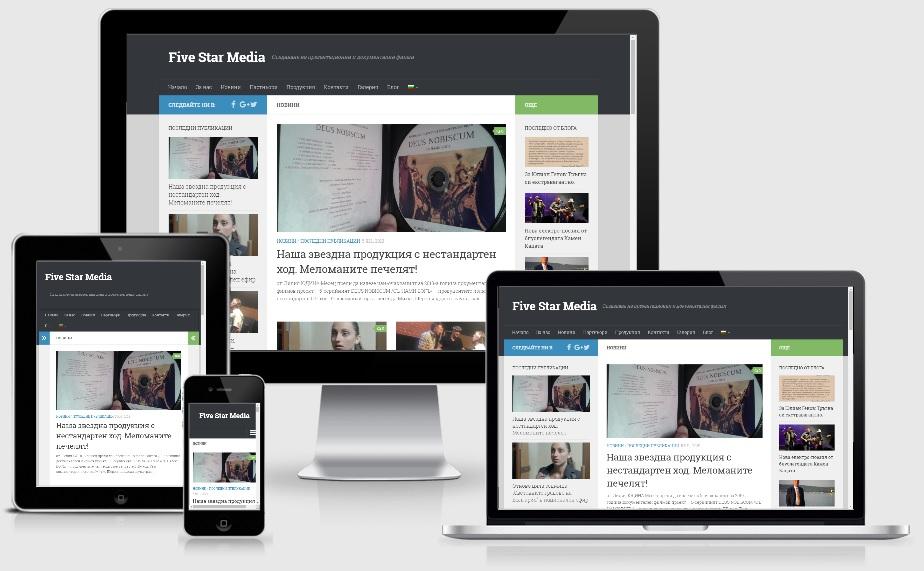 Изработка на сайт с мобилна версия (респонсив дизайн) за филми на продуцентска къща Five Star Media-GS-WebCreator