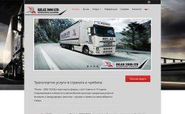 Изработка на сайт транспортни услуги на Релакс 2006-GS-WebCreator