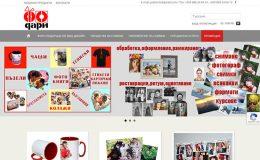 Онлайн магазин за фото подаръци, обработка и оформление на снимки, изработен от екипа на GS-WebCreator
