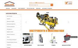 Онлайн магазин строителни материали, изработен от GS-WebCreator