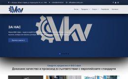 Сайт за производство на машини и конвейери за хранително-вкусовата промишленост на ВКВ София ЕООД