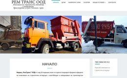 Сайт извозване строителни отпадъци и транспортни услуги с кран с камион, изработен от екипа на GS-WebCreator