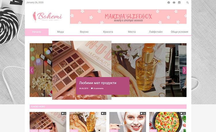 Сайт тип информационен портал lifestyle, за мода, кулинария, изработен от GS-WebCreator