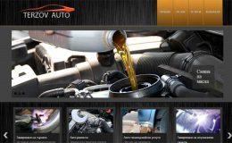 Изработка на сайт за авто заваръчни услуги