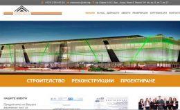 Изработка на сайт на строително дружество