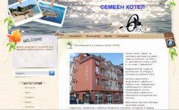 Изработка на сайт за семеен хотел в Созопол