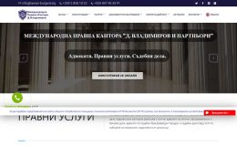 SEO Оптимизация на сайт за правни услуги-GS-WebCreator